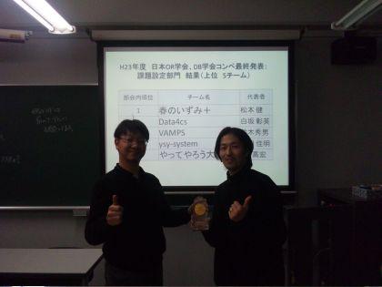 20120225_img01.jpg